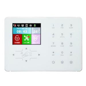 Kit de alarma GSM+ WIFI con cámara WiFi para verificación de vídeo